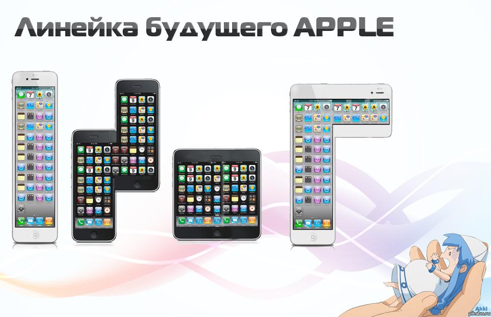 Iphone 2020 Iphone 2020           Tetris