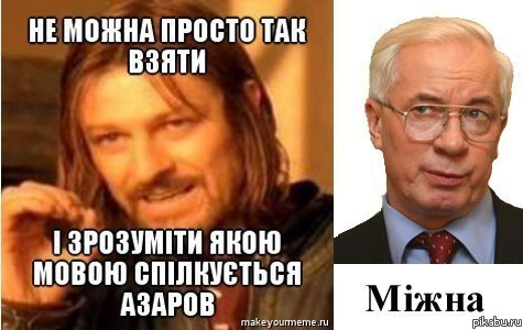 http://apikabu.ru/img_n/2012-09_3/ey2.jpg