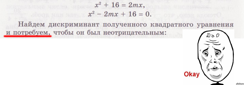 Картинки 8 класс литература решебник скачать - 9f33