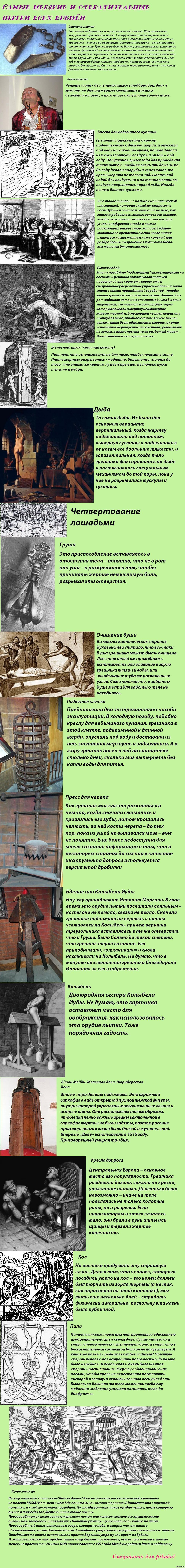 Садо мазо, БДСМ, пытки | Pornokaif.net