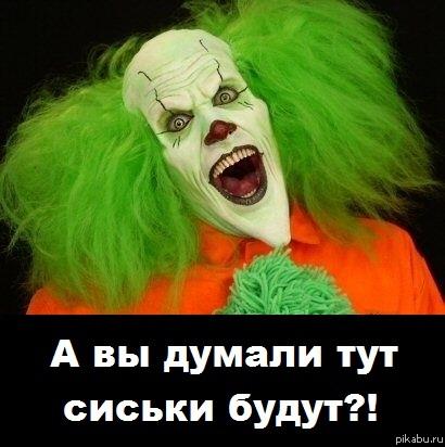 Всем пятницы)