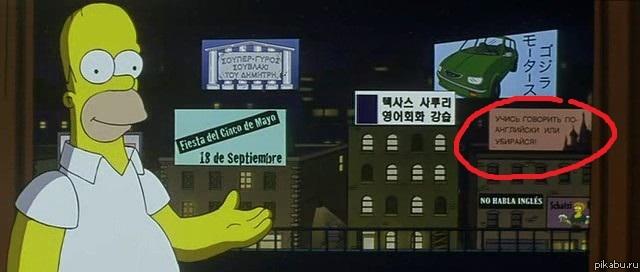 Бывает смотришь Симпсоны, а там..