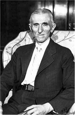"""Кирлиан-эффект, например, был запатентован в 1949 году, а Тесла демонстрировал эффект удивительного свечения  """"ауры """"..."""