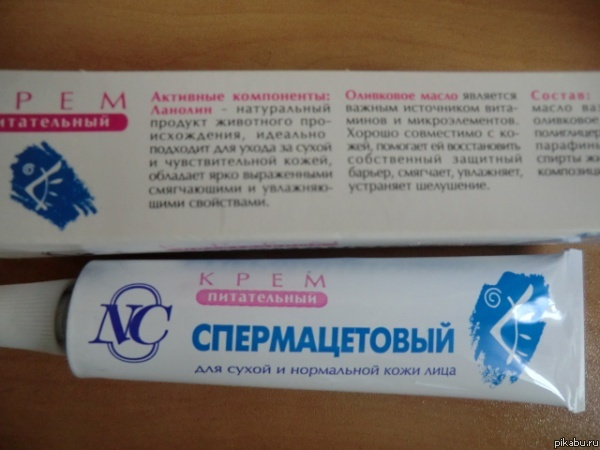 Сперма крем