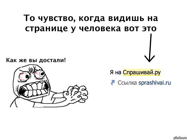 Изображения для спрашивай ру ...: pictures11.ru/izobrazheniya-dlya-sprashivaj-ru.html
