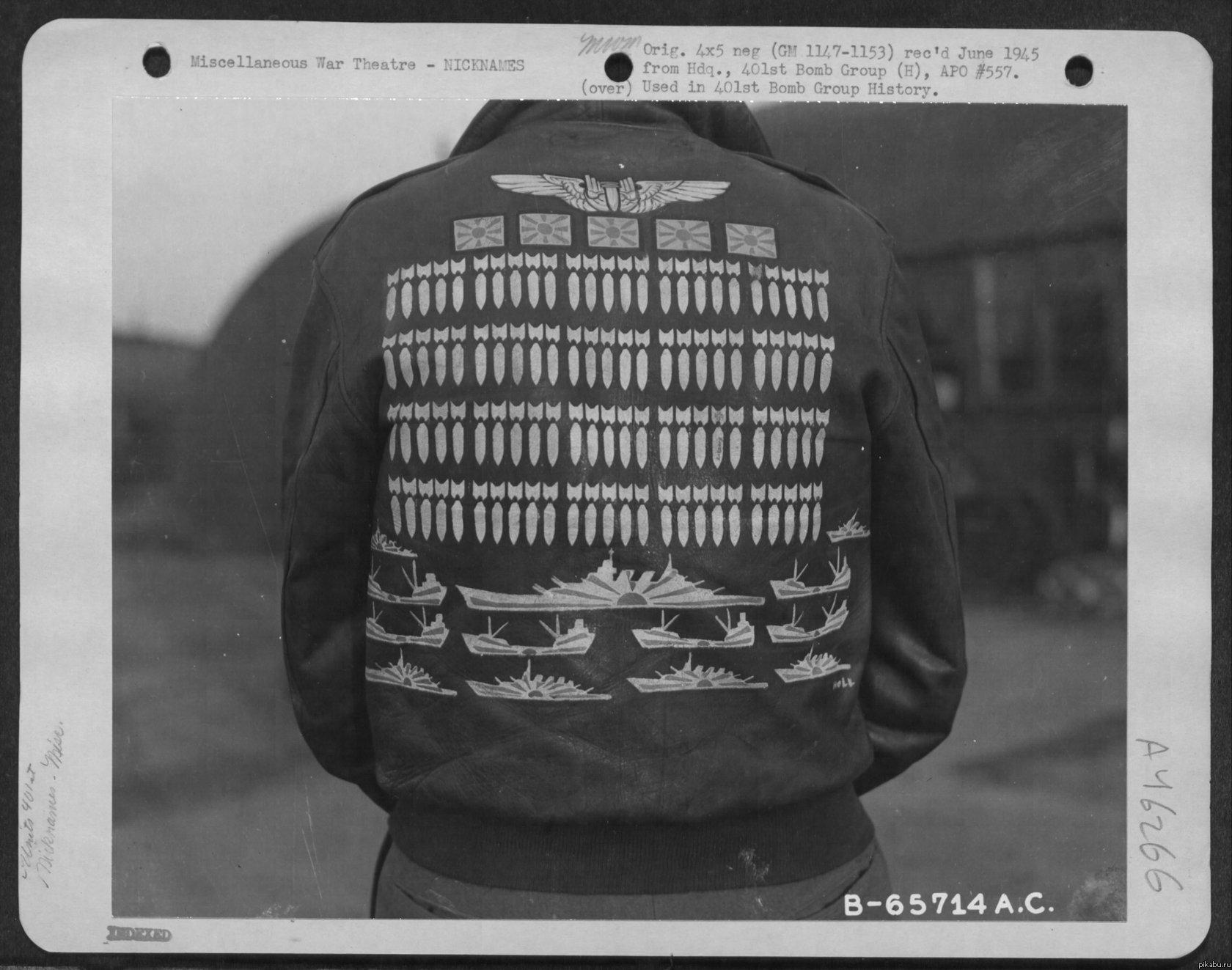 Бомберы На фото - одна из курток американского лётчика времён Второй мировой. по ссылке - вся коллекция http://www.flickr.com/photos/18532986@N07/sets/72157626140462192