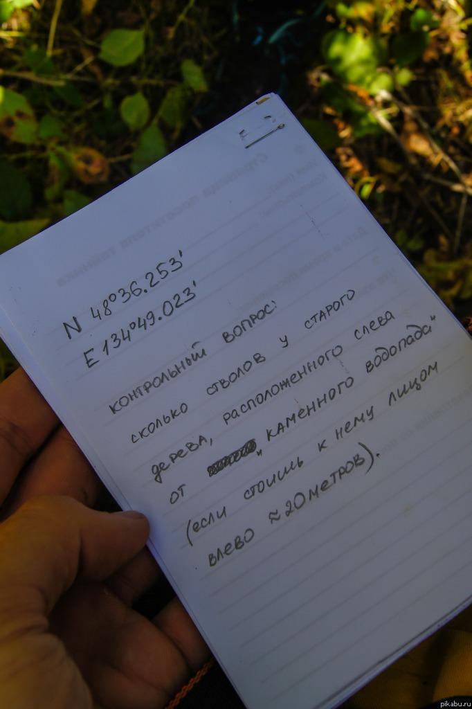 http://apikabu.ru/img_n/2012-09_4/a9o.jpg