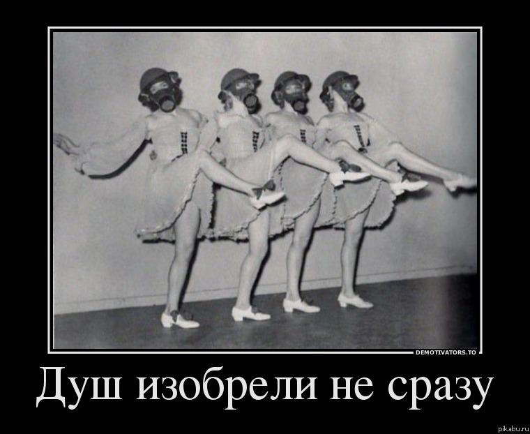 Тетя раздвинь ноги только русскии 14 фотография