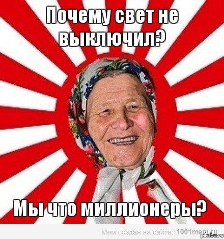 porno-foto-tolstih-chastnoe-russkie