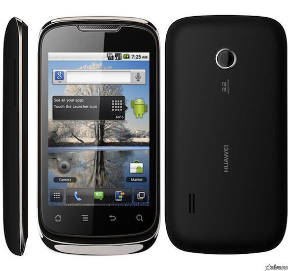 Цена На Андроид Мтс 955 А Г.Обнинск