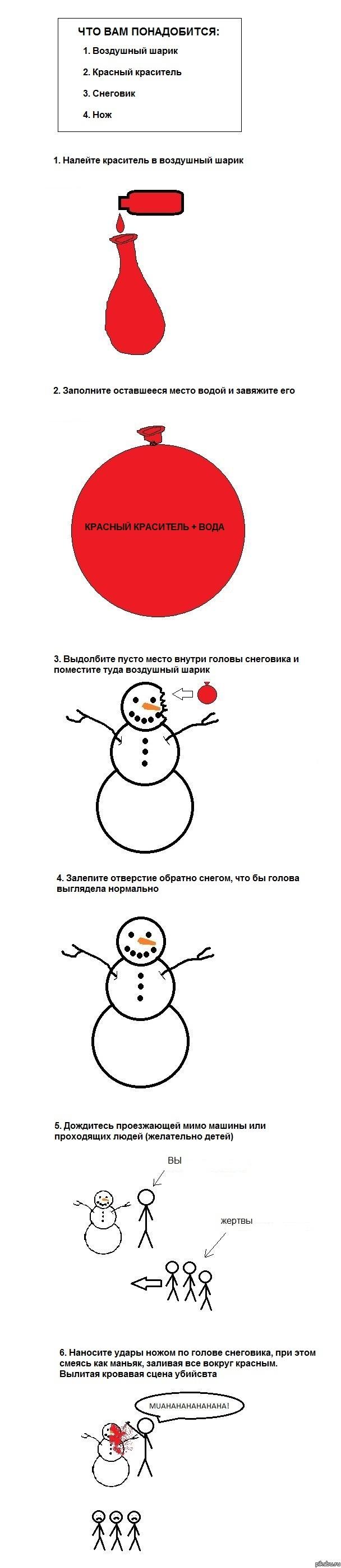 Как развлечь себя этой зимой  Интересное