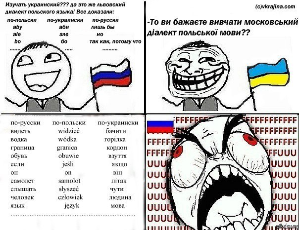 Порно говорят по украинский мови 178