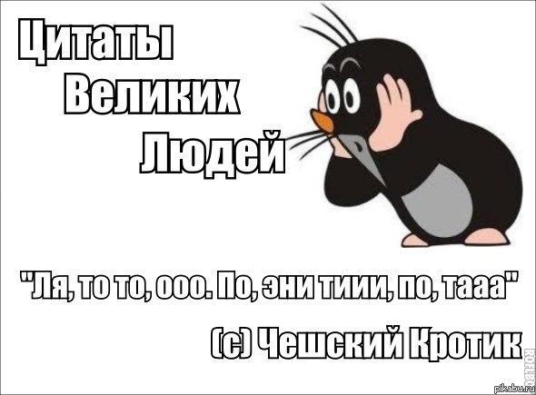 http://apikabu.ru/img_n/2012-09_4/w77.jpg