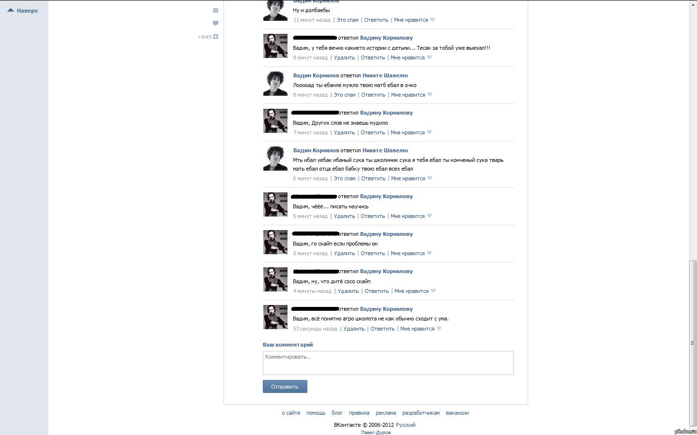 мнение о знакомстве в интернете