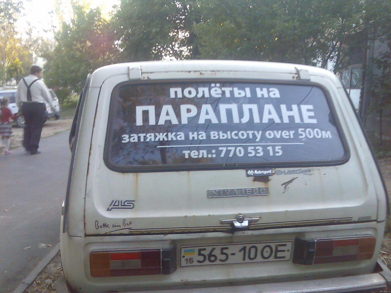 over 500 снова Одесса)
