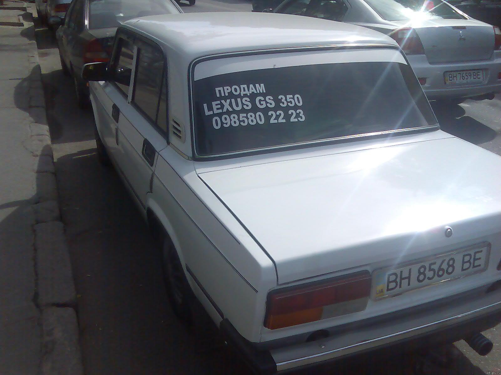 скромно) таки в Одессе)