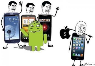 айфон в картинках приколы