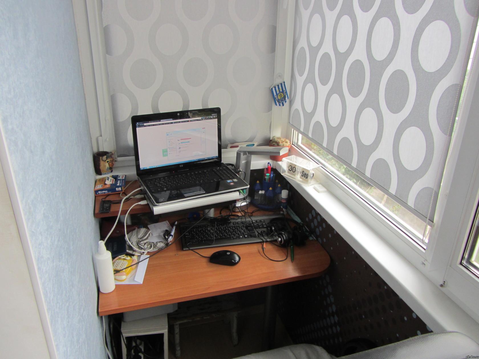 А вот мой балкон (конечно не такой крутой как http://pikabu..