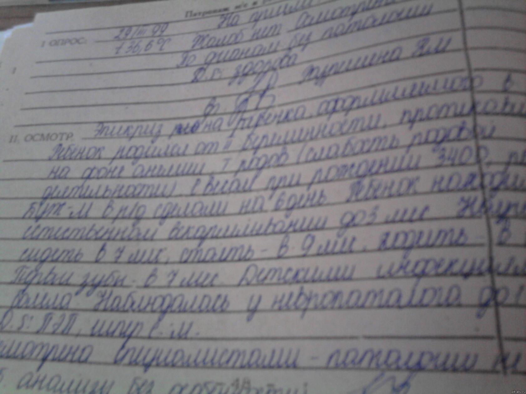 Как улучшить ваш почерк 79