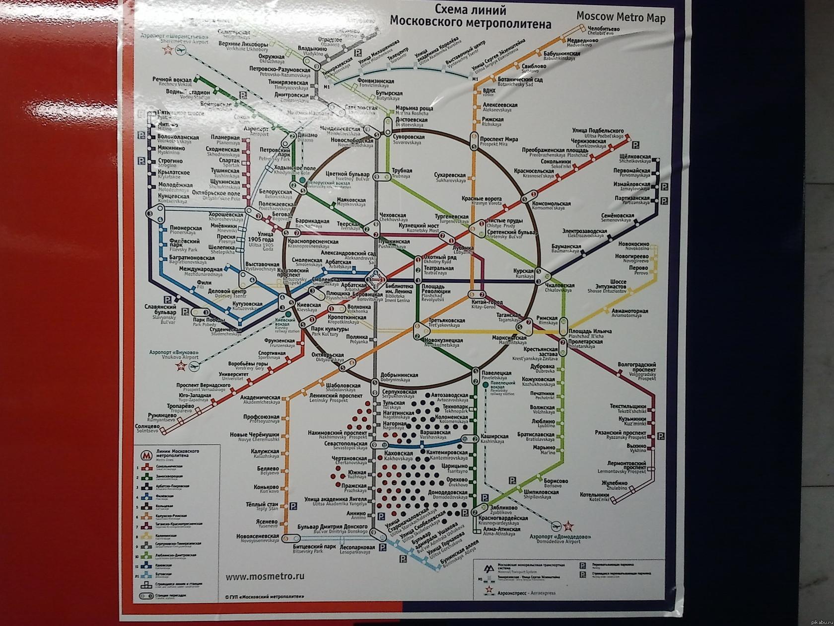 А вы уже видели новую схему Московского Метро? Сегодня в вагоне метро увидела свежую схему. Извините за качество. Появились очертания второго кольца. В коментах еще схема метро 2100