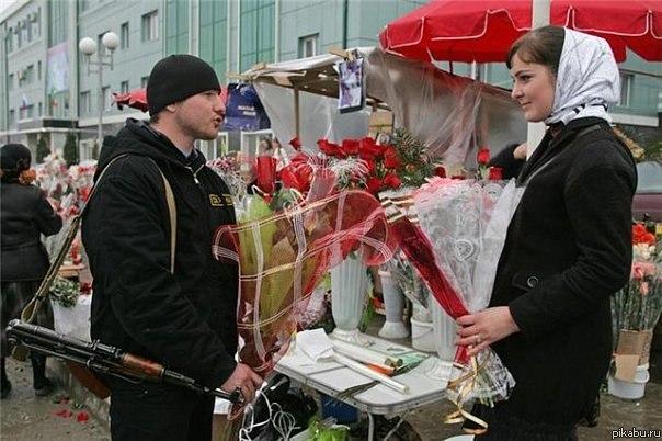 Подарки чеченским женщинам