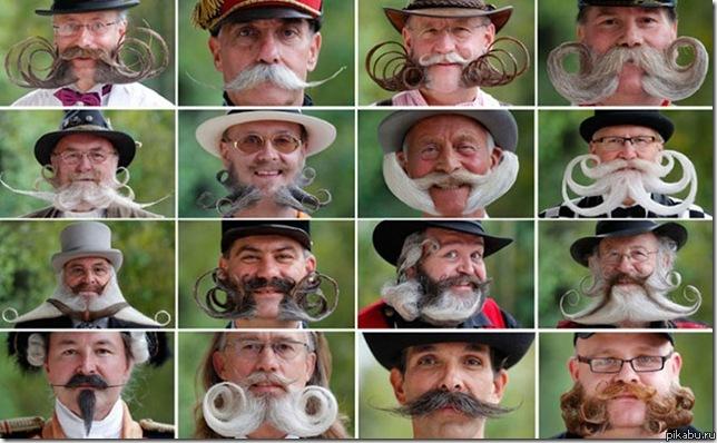 Как сделать форму бородки