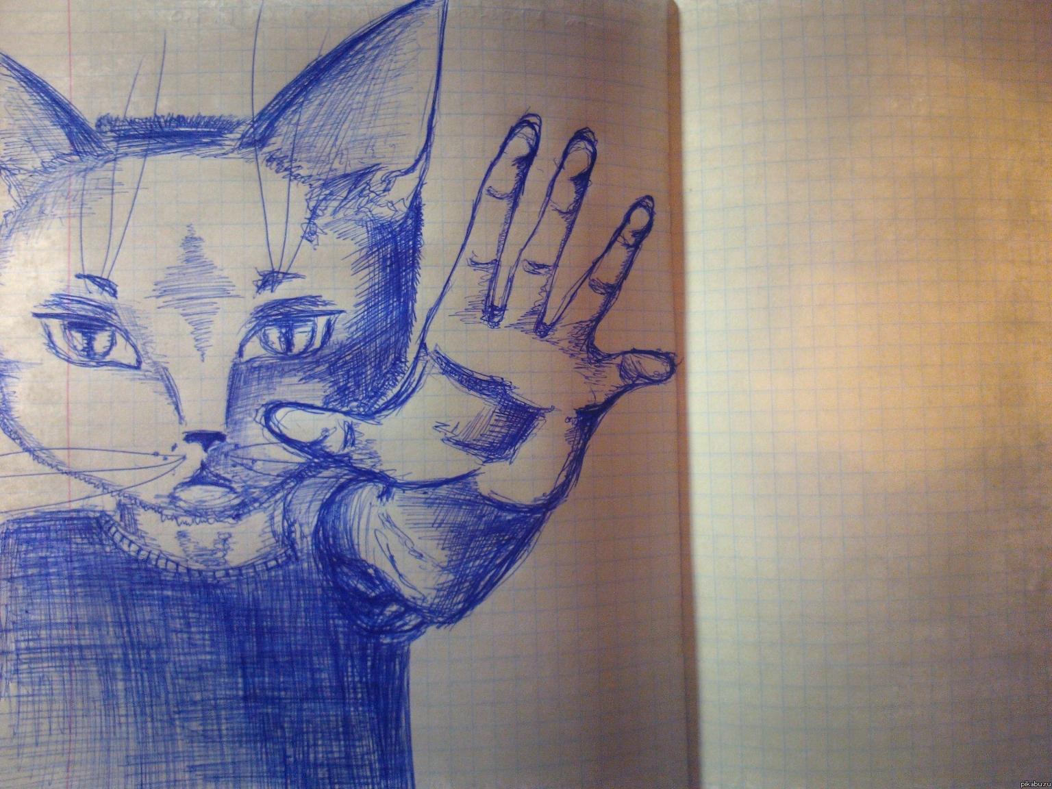 Что рисовать если ничего
