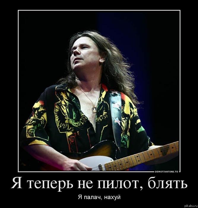 Википедия Фантом Фильм