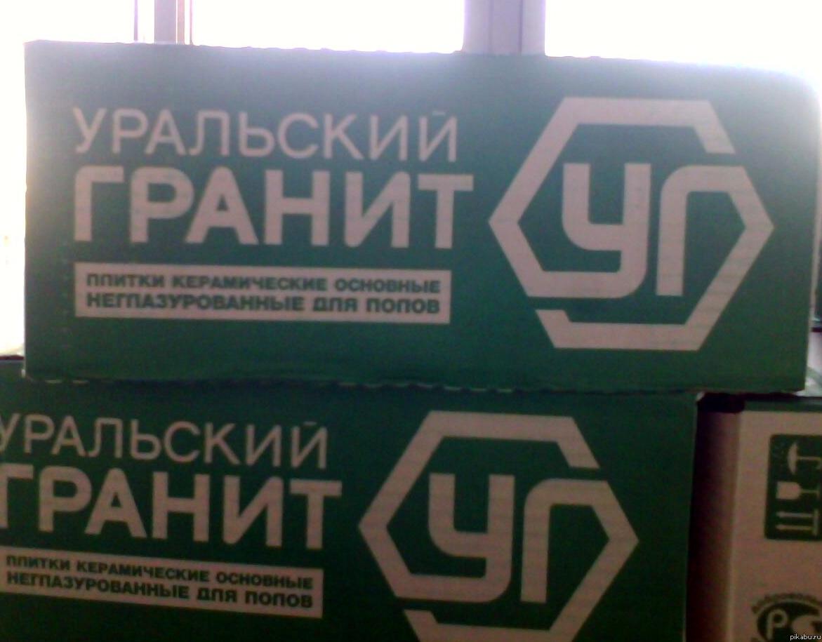 Логотип не знаю как качество, но логотип странный.