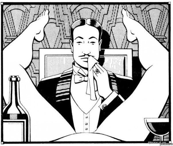 Как сделать чтобы мужчина делал кунилингус
