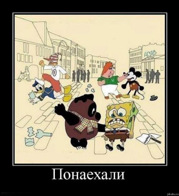 Советские мультики самые лучшие