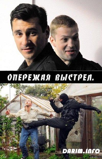 сериалы не: