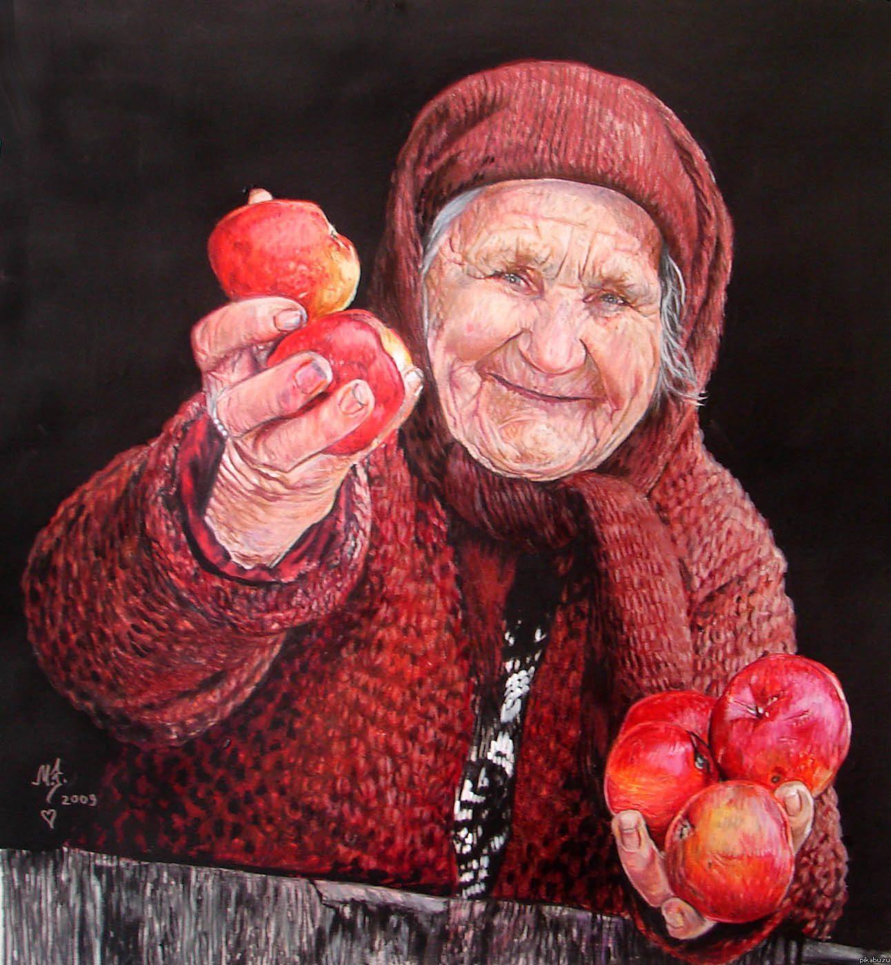 Фото старых бабушек которые дают 2 фотография