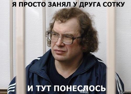 apikabu.ru/img_n/2012-10_2/00w.jpg