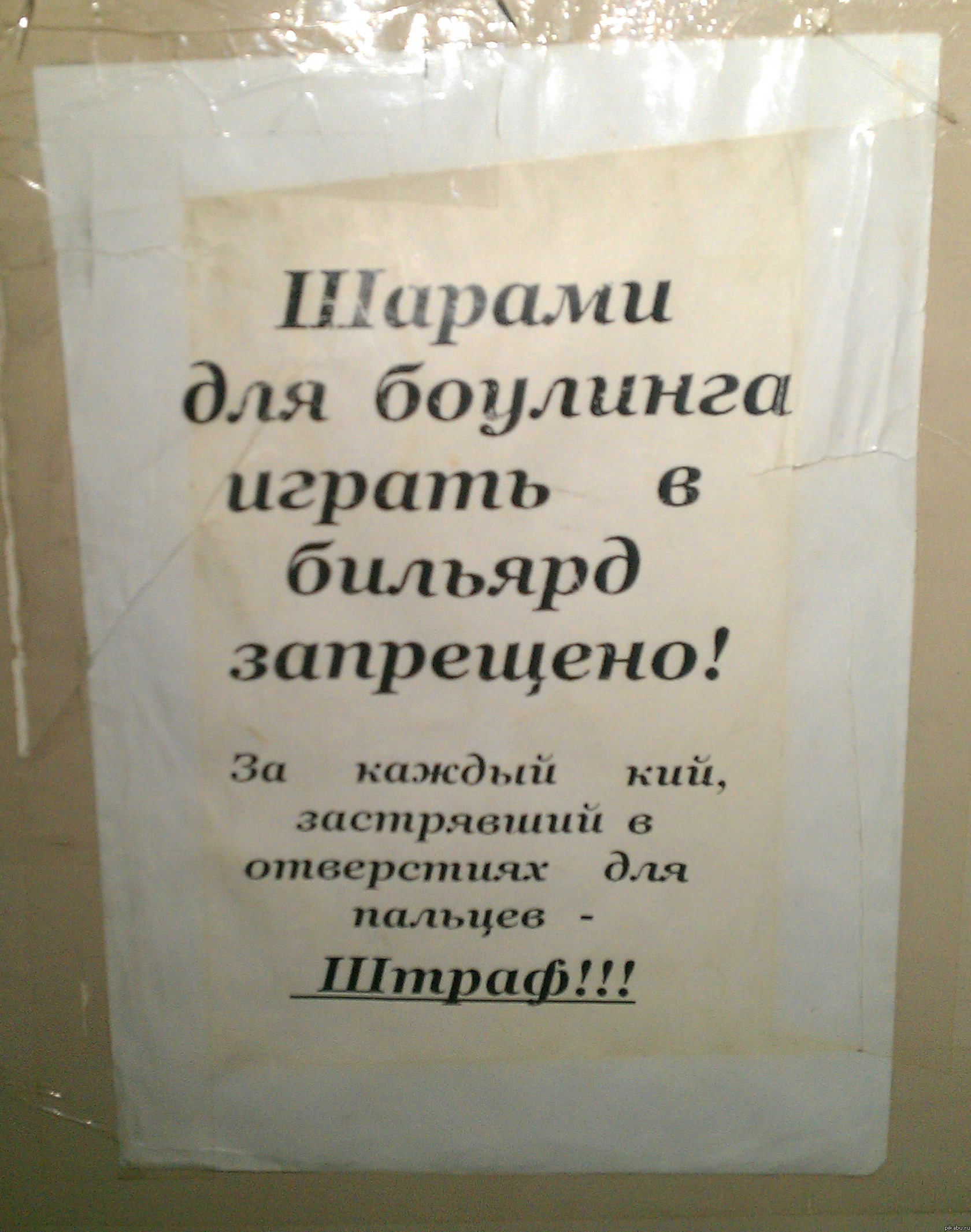 Газеты в каорые можно подать бесплатные объявления