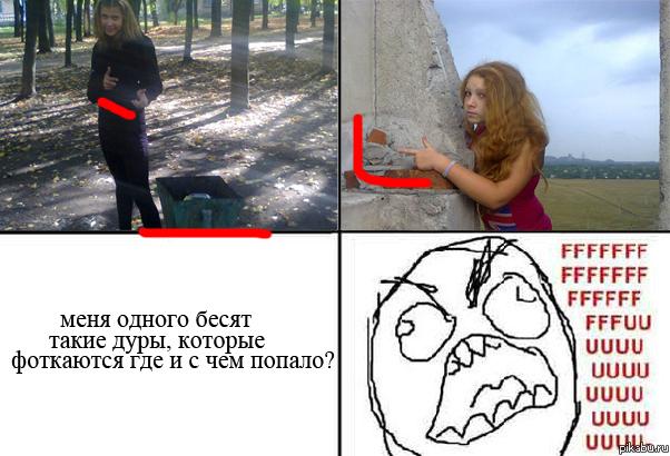 малолетки фото:
