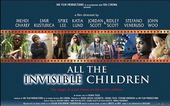 """Фильм """"Невидимые Дети"""" Публикуют постоянно всем известные фильмы, чтоб показать, какой он(она) """"молодец"""",   а этот фильм знаком немногим, но очень душевный  Все к просмотр"""