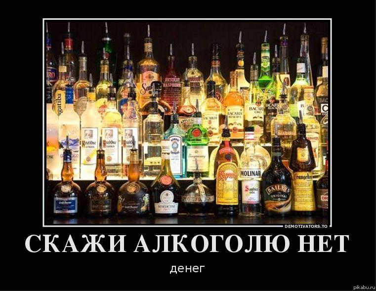 Купить Алкоголь В Кафе Алматы