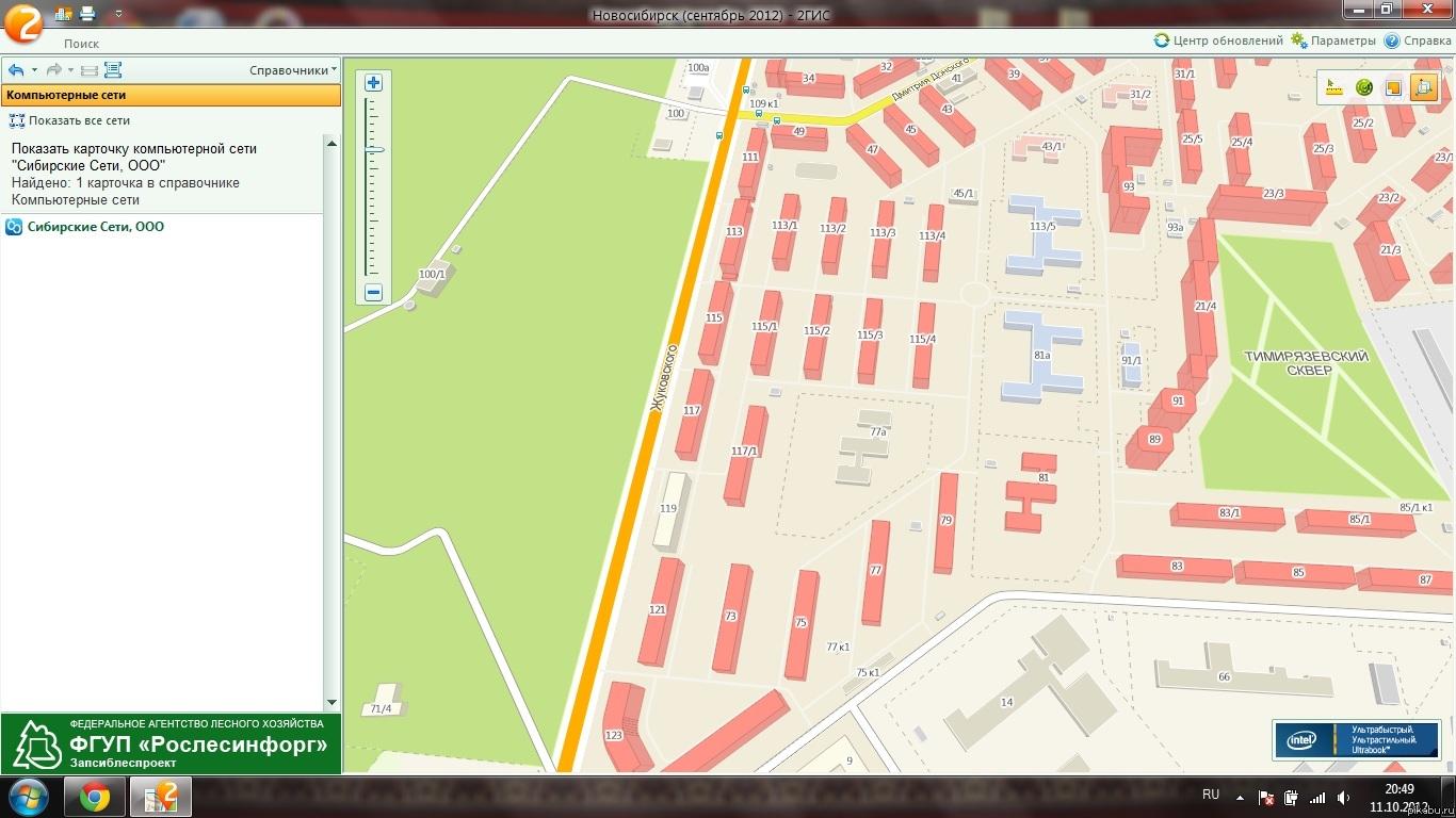 Загадка. Зона покрытия интернет провайдера. Угадайте, в каком доме я живу?