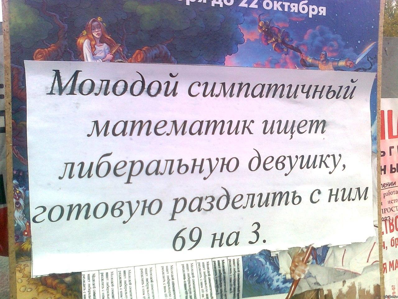 Объявления аренда иркутск