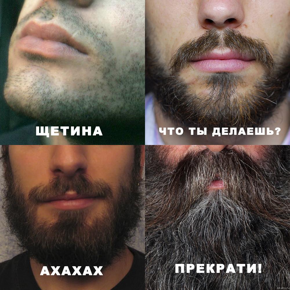 Как сделать себе контур бороды 60