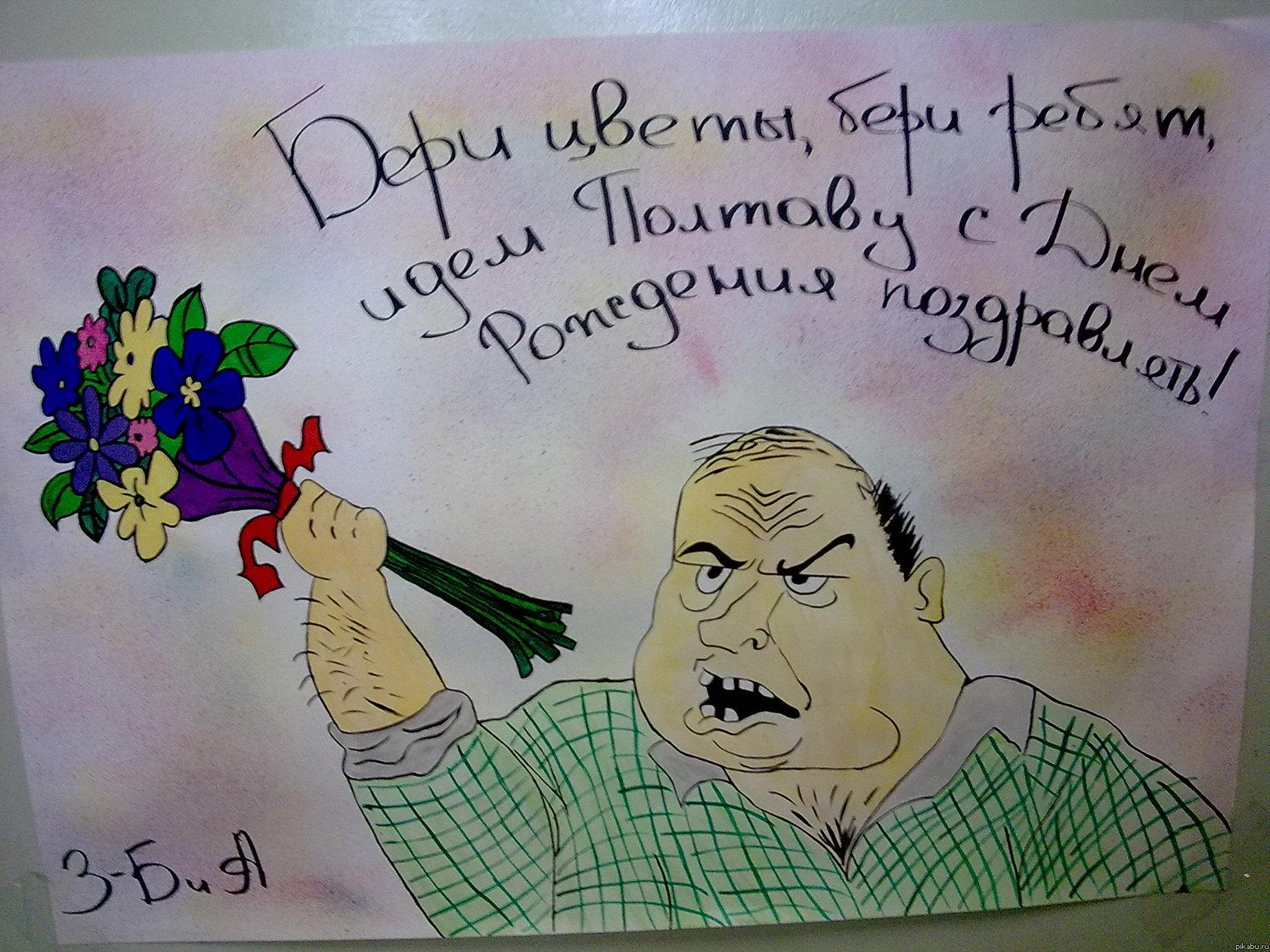Смешные открытки подруге своими руками 76