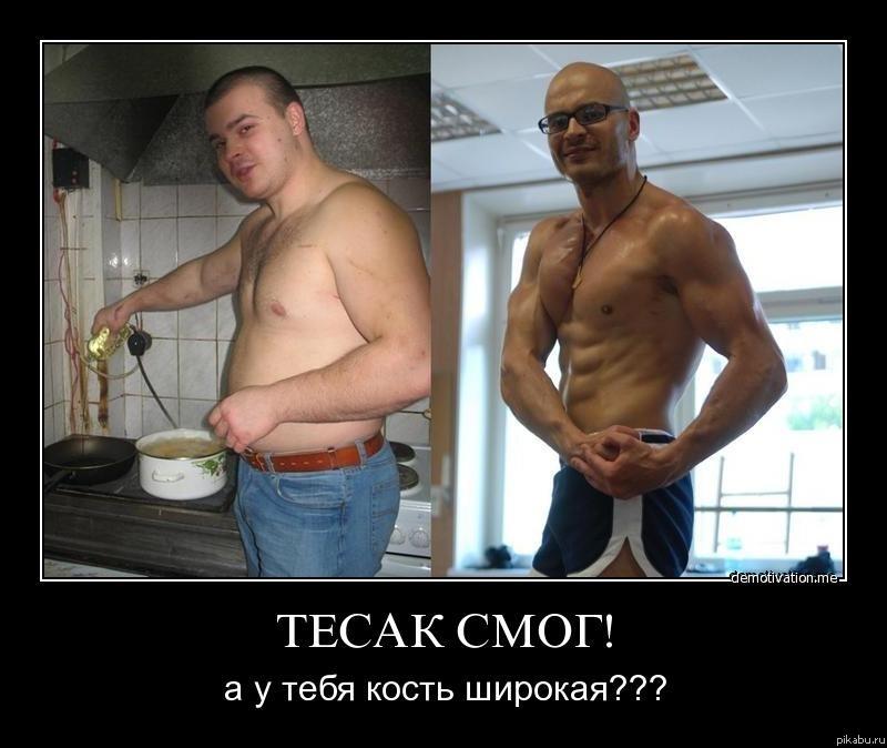 Русички сосут хачам 16 фотография