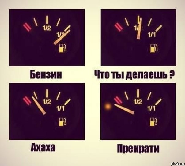 konchilsya-benzin-ne-zavoditsya