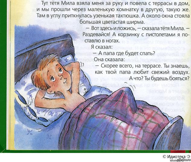 intim-dosug-bolgariya-nesebr