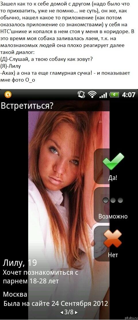 golie-devushki-na-snegu-porno