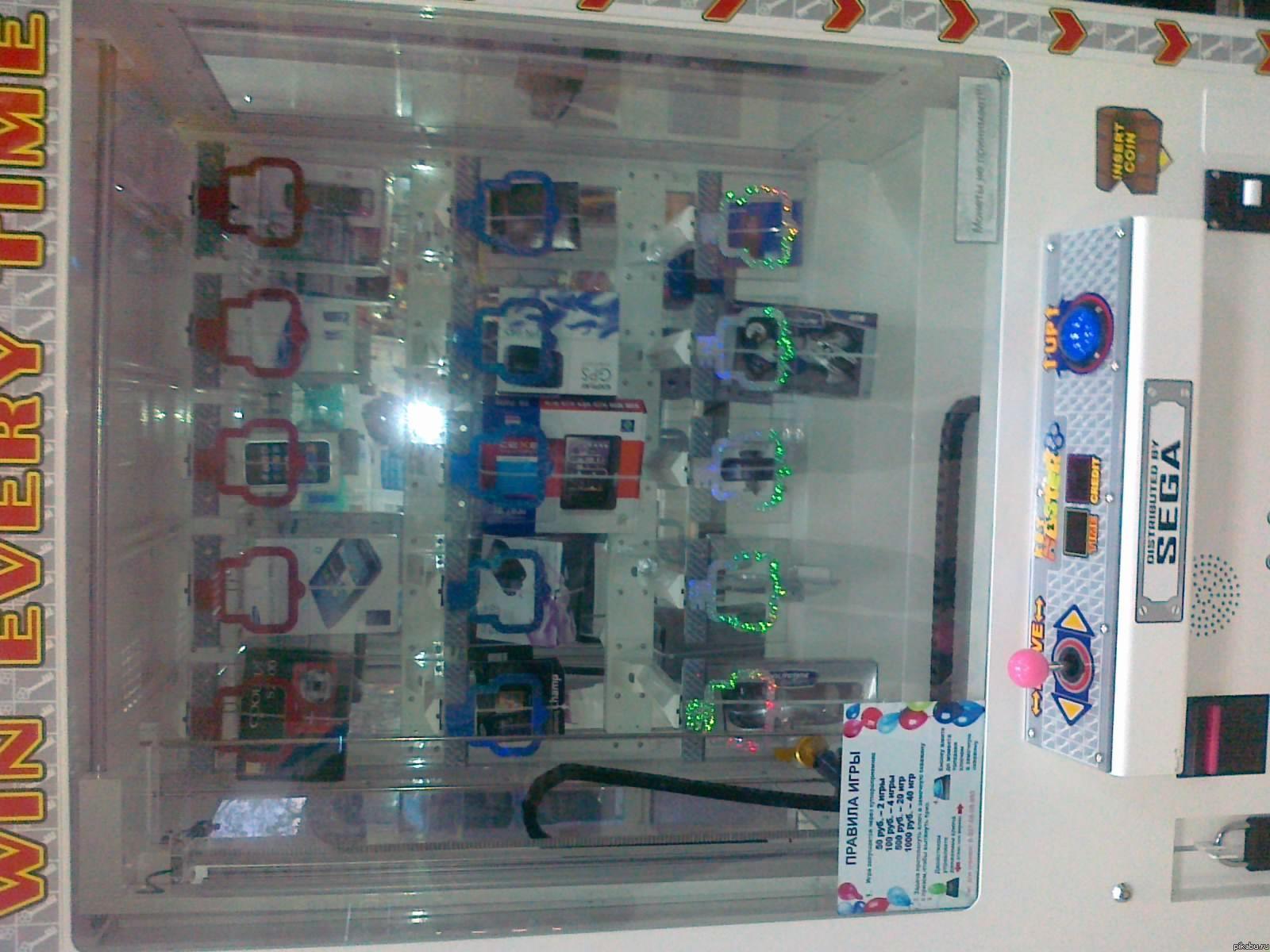 Игровые автоматы с айфонами игровые автоматы обезьяны играть бесплатно онлайн