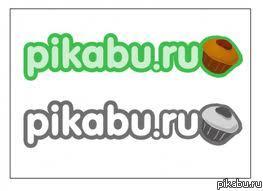 Новая лига на Пикабу, которая поможет выигрывать в онлайн-голосованиях / Мобильная версия Pikabu.