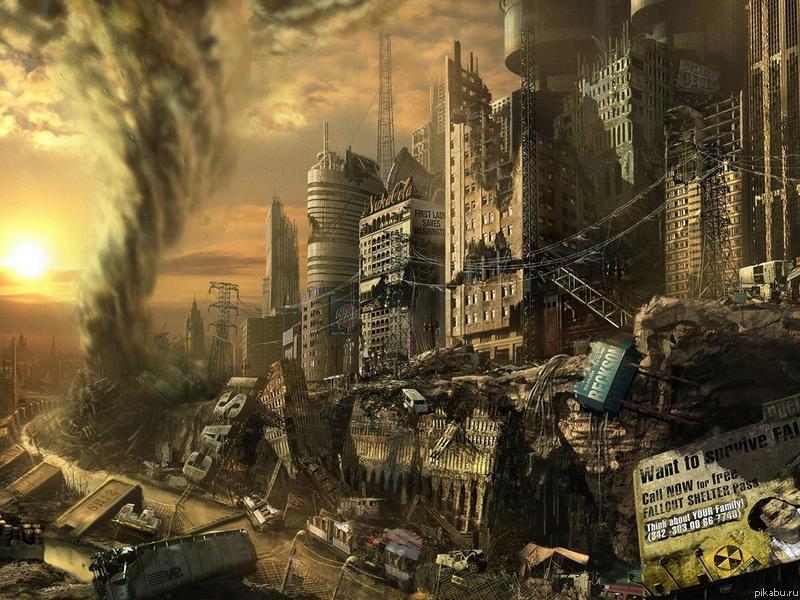 Апокалипсис на выбор! Какой вариант апокалипсиса вы бы выбрали?  Варианты оставляйте в комментах