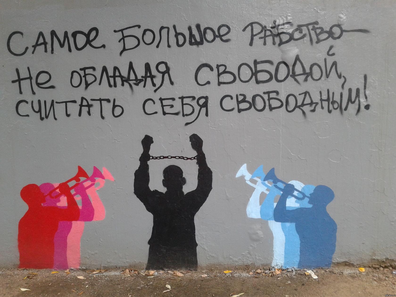 Типичный Минск :)
